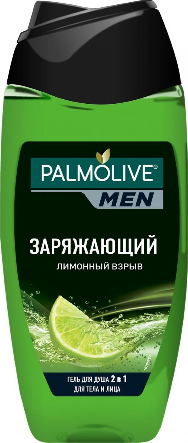 Палмолив Мен гель для душа Лимонный взрыв 250мл купить в Москве по цене от 0 рублей