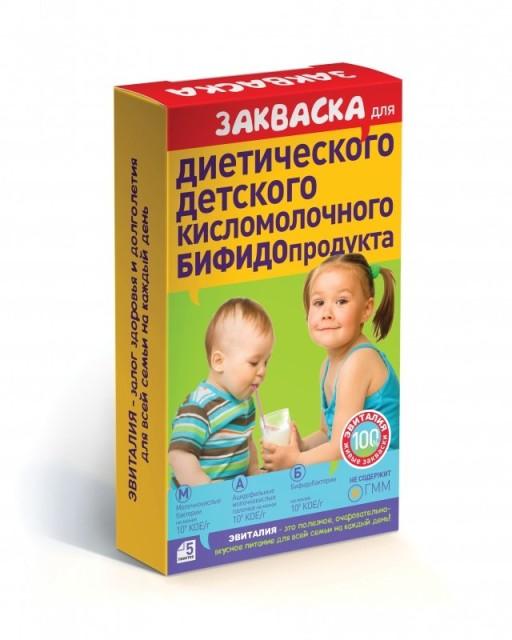 Эвиталия закваска детские диет. Бифидопродукты сух. 2г №5 купить в Москве по цене от 186 рублей