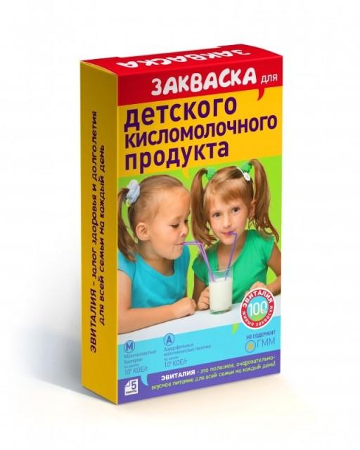 Эвиталия закваска детские диет. Кисло-молочные продукты сух. 2г №5 купить в Москве по цене от 0 рублей