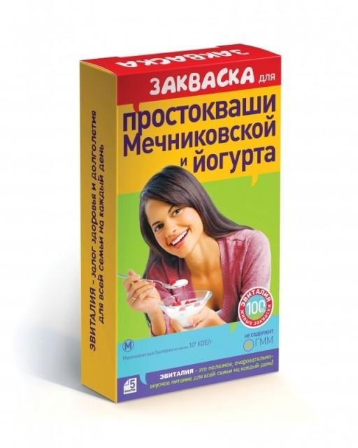 Эвиталия закваска простокваша/йогурт Мечникова сух. 2г №5 купить в Москве по цене от 202 рублей