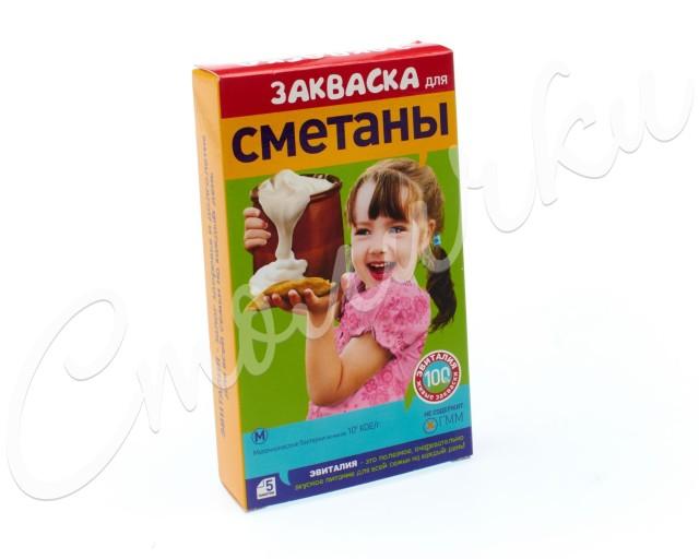 Эвиталия закваска Сметана сух. 2г №5 купить в Москве по цене от 174 рублей