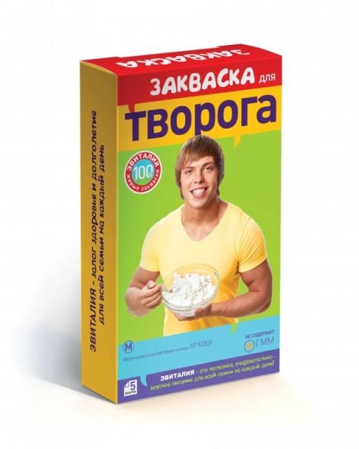 Эвиталия закваска Творог сух. 2г №5 купить в Москве по цене от 161 рублей