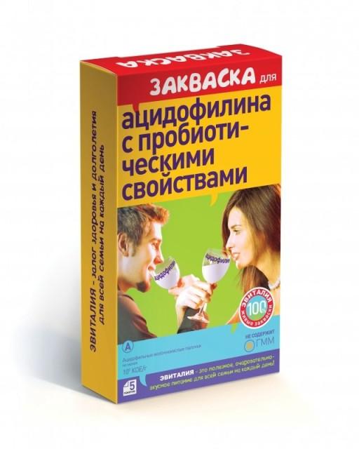 Эвиталия закваска Ацидофилин сух. 2г №5 купить в Москве по цене от 225 рублей