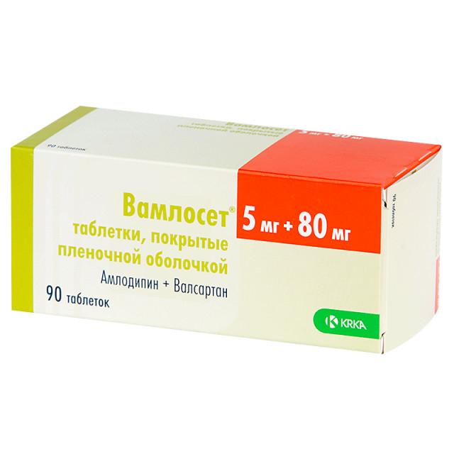 Вамлосет таблетки п.о 5мг+80мг №90 купить в Москве по цене от 838 рублей