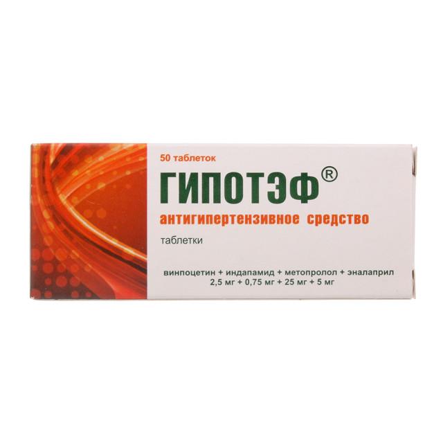 Гипотэф таблетки №50 купить в Москве по цене от 821 рублей