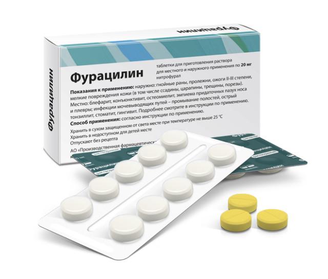 Фурацилин таблетки 20мг №20 купить в Москве по цене от 91 рублей