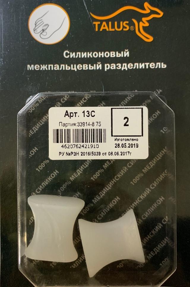 Талус Перегородка межпальцевая 13С р.2 купить в Москве по цене от 0 рублей