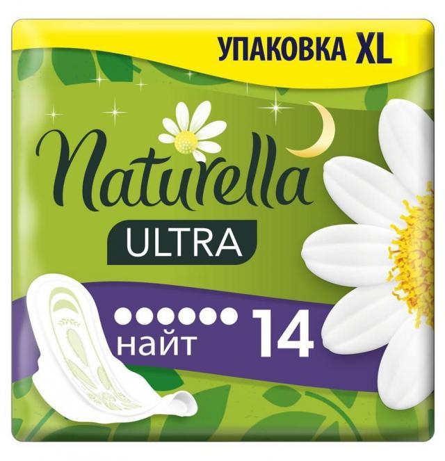 Натурелла прокладки гигиенические классик найт ромашка №14 купить в Москве по цене от 0 рублей