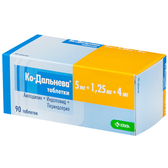 Ко-дальнева таблетки 5мг+1,25мг+4мг №90 купить в Москве по цене от 1040 рублей