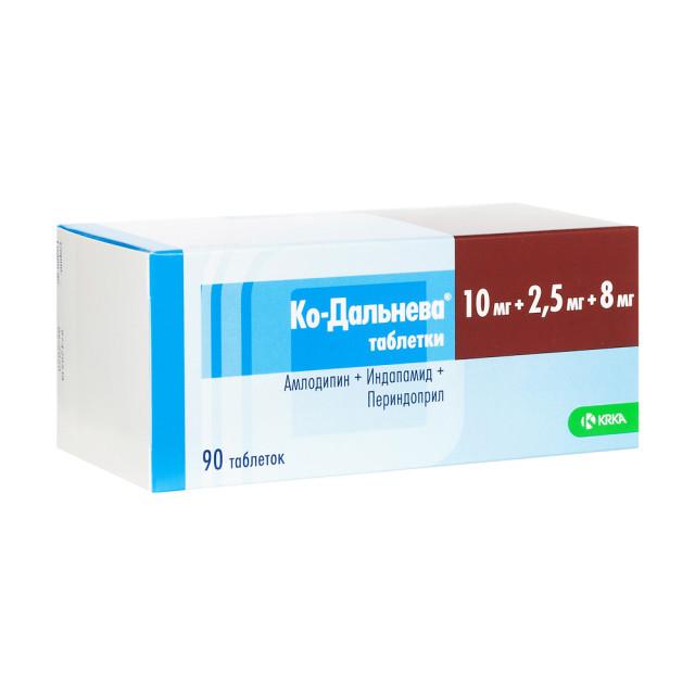 Ко-дальнева таблетки 10мг+2,5мг+8мг №90 купить в Москве по цене от 1270 рублей