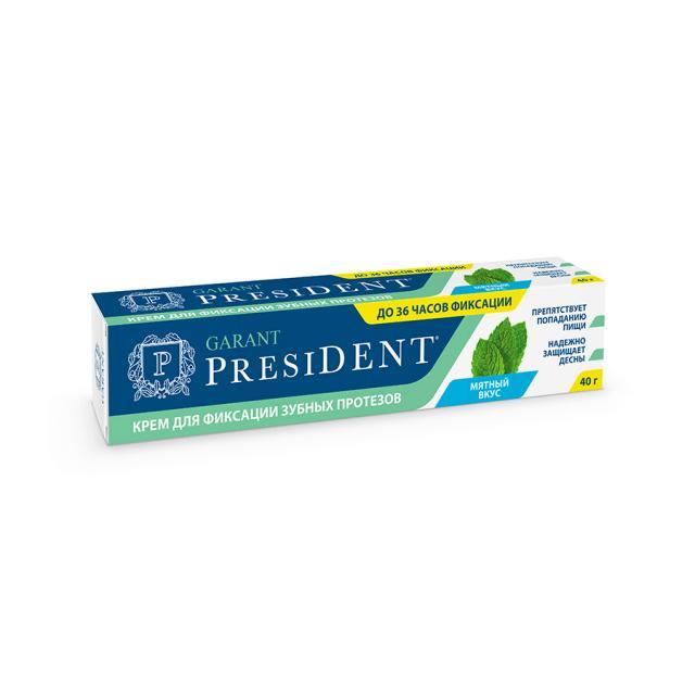 Президент крем д/фикс.зубн.протезов Гарант 40г купить в Москве по цене от 224 рублей