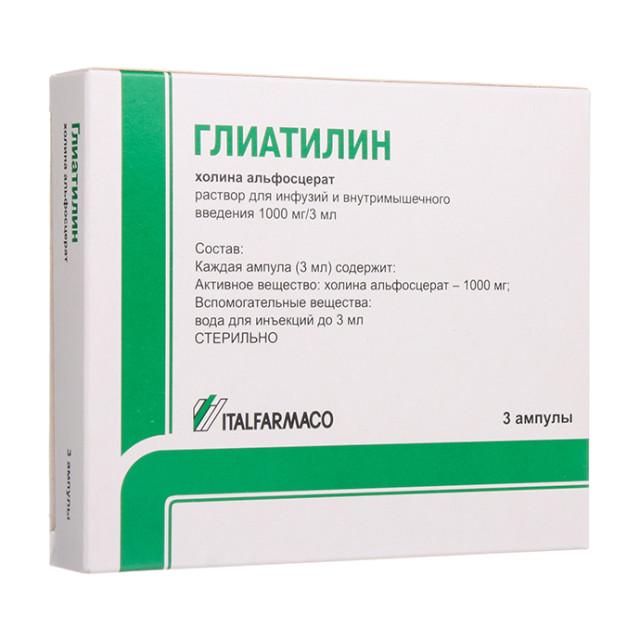 Глиатилин раствор внутривенно и внутримышечно 1г 3мл №3 купить в Москве по цене от 607.5 рублей