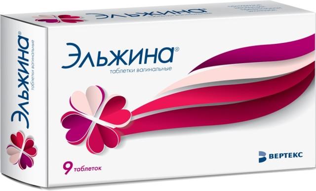 Эльжина таблетки вагинальные №9 купить в Москве по цене от 544 рублей