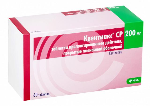Квентиакс СР таблетки п.о 200мг №60 купить в Москве по цене от 1326.5 рублей