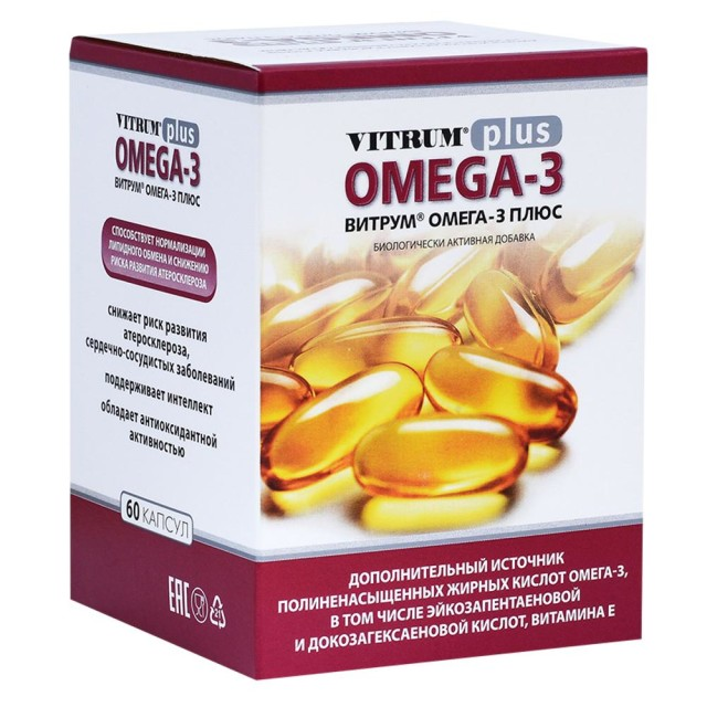 Витрум Омега-3 Плюс таблетки п.о №60 купить в Москве по цене от 1570 рублей