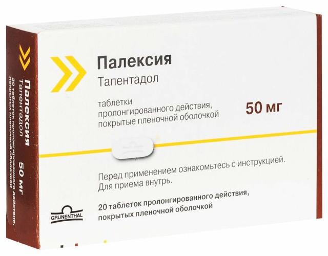 ПКУ Палексия таблетки пролонгированные 50мг №20 купить в Москве по цене от 828.5 рублей