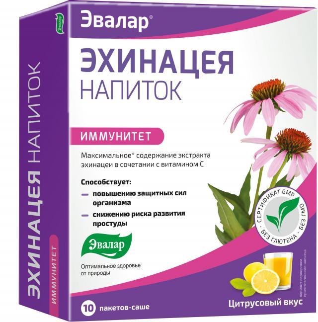 Эхинацея напиток саше 5,6г Эвалар №10 купить в Москве по цене от 0 рублей