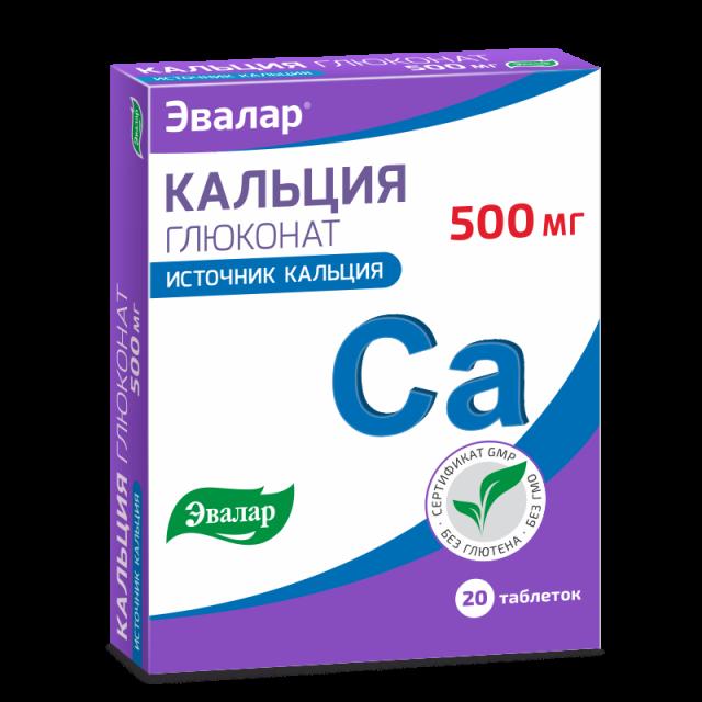 Кальция глюконат Эвалар таблетки 500мг №20 купить в Москве по цене от 0 рублей