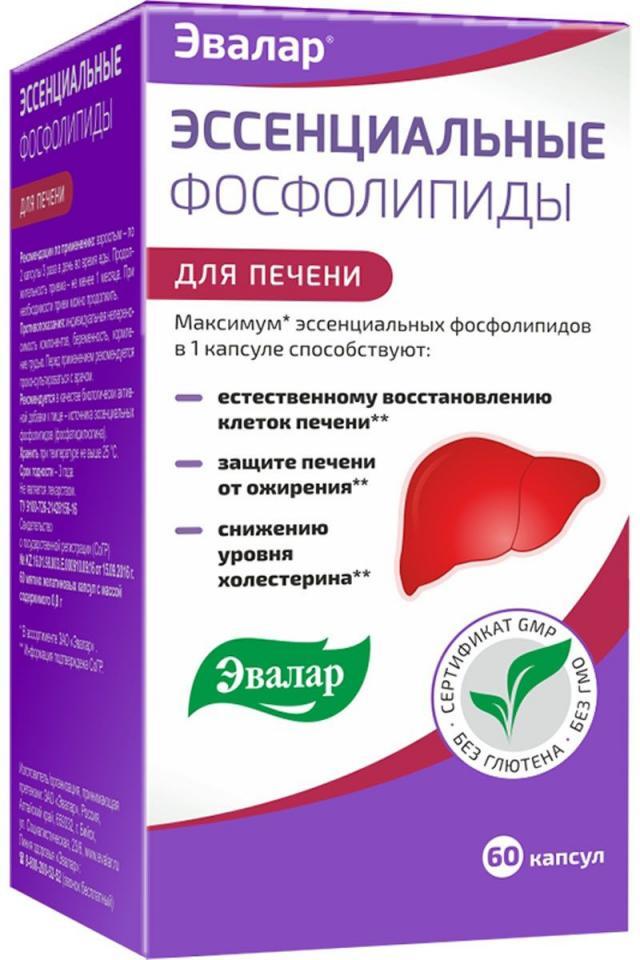 Эссенциальные фосфолипиды Эвалар капсулы №60 купить в Москве по цене от 816 рублей