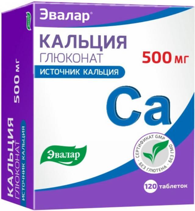 Кальция глюконат Эвалар таблетки 500мг №120 купить в Москве по цене от 119 рублей