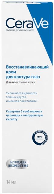 ЦераВе крем для контура глаз восстанавливающий 14мл купить в Москве по цене от 783 рублей