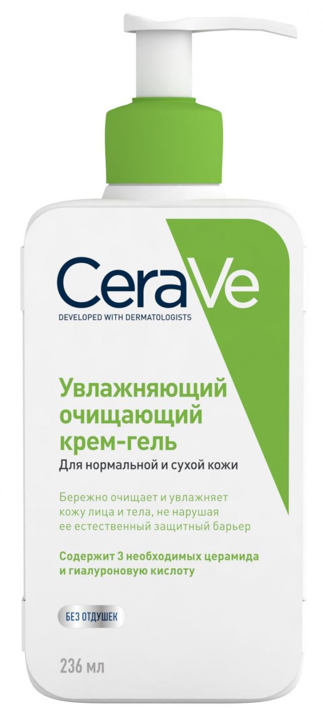 ЦераВе крем-гель для лица и тела очищающий для нормальной и сухой кожи 236мл купить в Москве по цене от 618 рублей