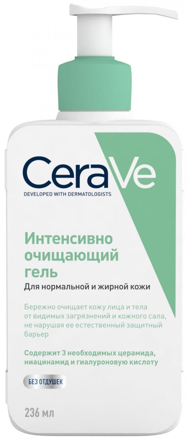 ЦераВе гель для лица и тела очищ.д/норм./жирн.кожи 236мл купить в Москве по цене от 639 рублей