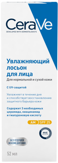 ЦераВе лосьон для лица увлажняющий для нормальной и сухой кожи SPF25 52мл купить в Москве по цене от 779 рублей