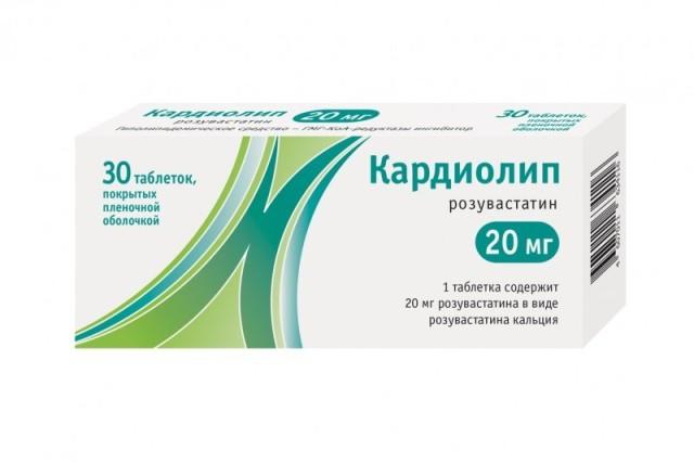 Кардиолип таблетки п.о 20мг №30 купить в Москве по цене от 421 рублей