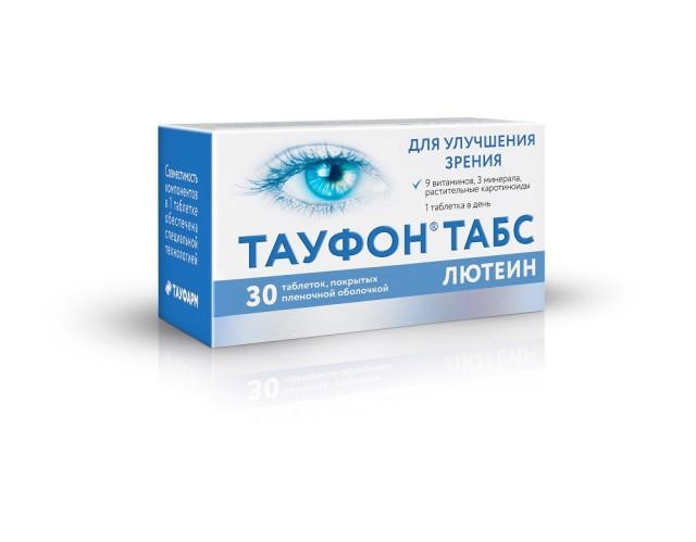 Тауфон Табс лютеин таб п.о №30 купить в Москве по цене от 252 рублей