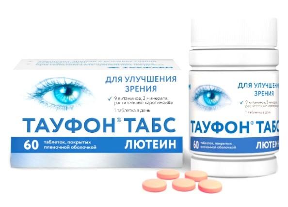 Тауфон Табс лютеин таб п.о №60 купить в Москве по цене от 406 рублей