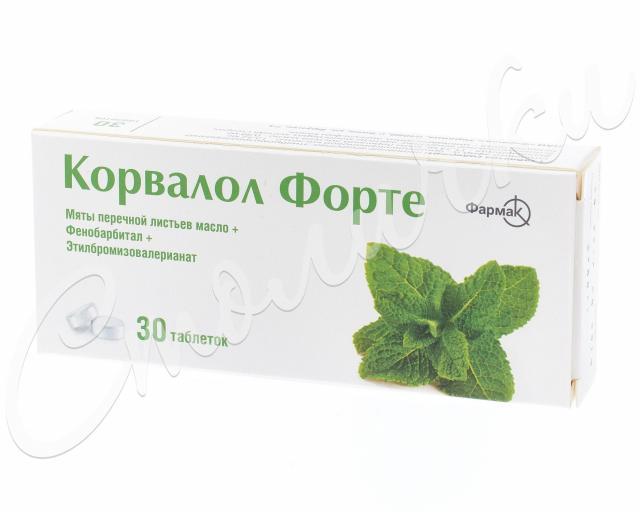 Корвалол Форте таблетки №30 купить в Москве по цене от 133 рублей