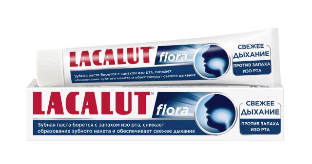 Лакалют зубная паста Флора 75мл купить в Москве по цене от 275 рублей