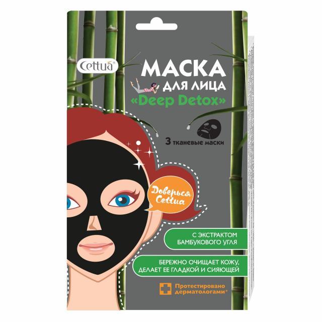 Сеттуа маска для лица Дип Детокс бамбук.уголь №3 купить в Москве по цене от 0 рублей