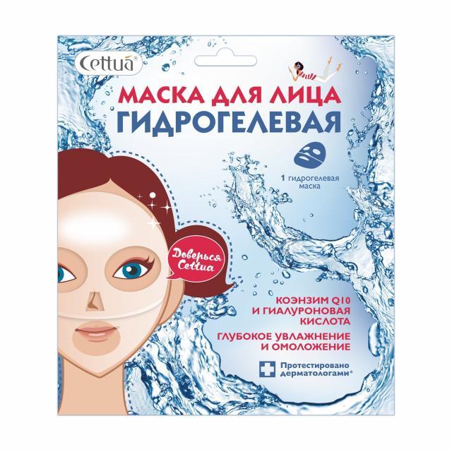 Сеттуа маска для лица гидрогел.коэнзим Q10/гиалурон.к-та №1 купить в Москве по цене от 257 рублей