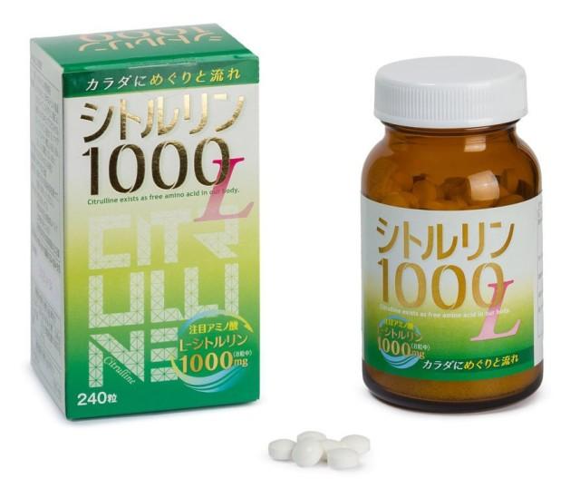 Инфинити Цитруллин таблетки 250мг№240 купить в Москве по цене от 0 рублей