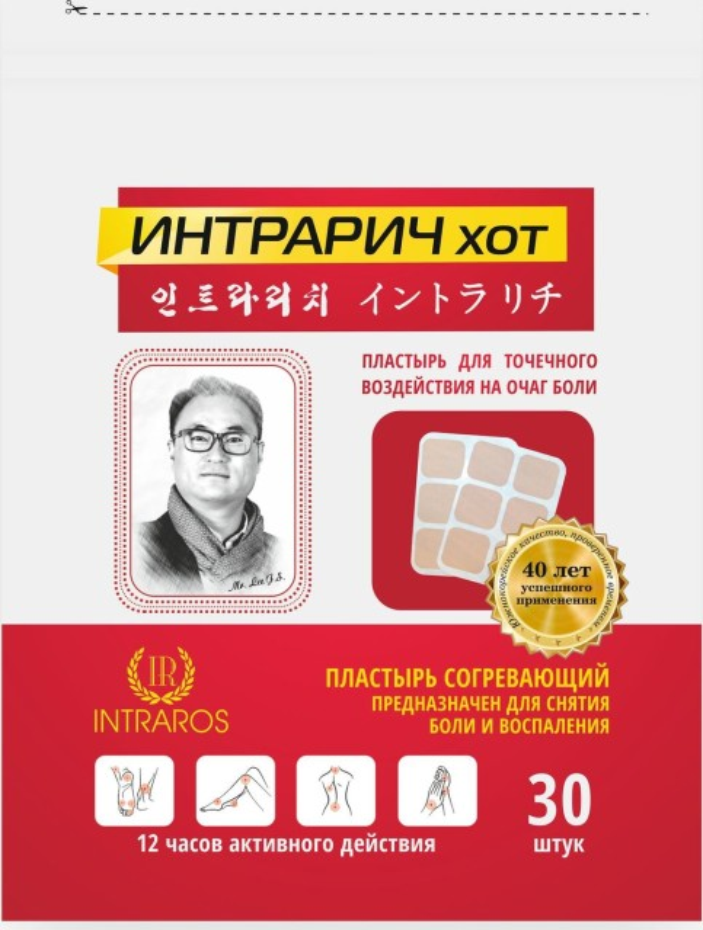 Интрарич Хот пластырь разогрев. №30 купить в Москве по цене от 0 рублей