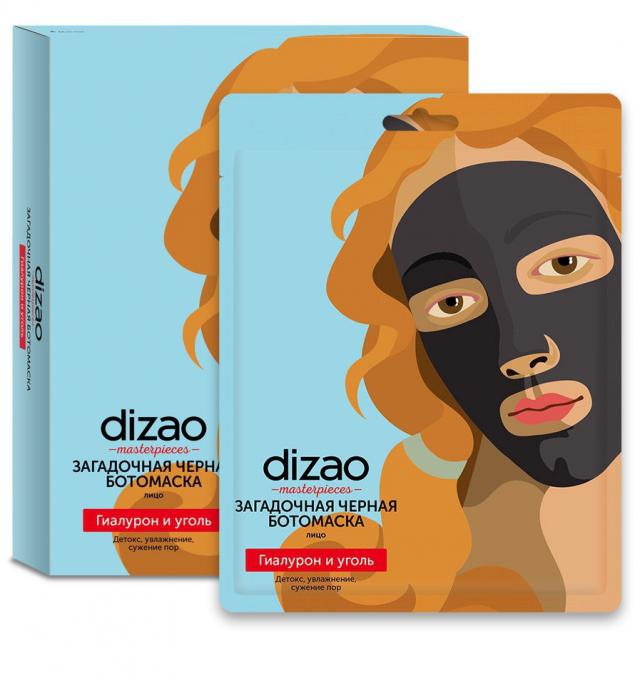 Дизао маска для лица бото черн.гиалурон/уголь №5. купить в Москве по цене от 0 рублей
