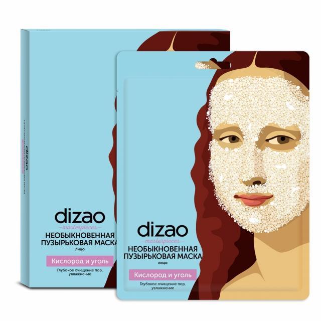 Дизао маска для лица пузырьк.кислород/уголь №3. купить в Москве по цене от 381 рублей