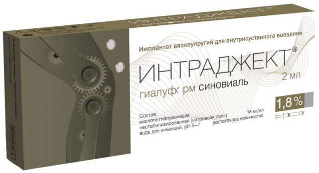 Гиалуформ-1,8-02 гель для внутрисуставного введения 1,8% шприц 2мл №1 купить в Москве по цене от 0 рублей