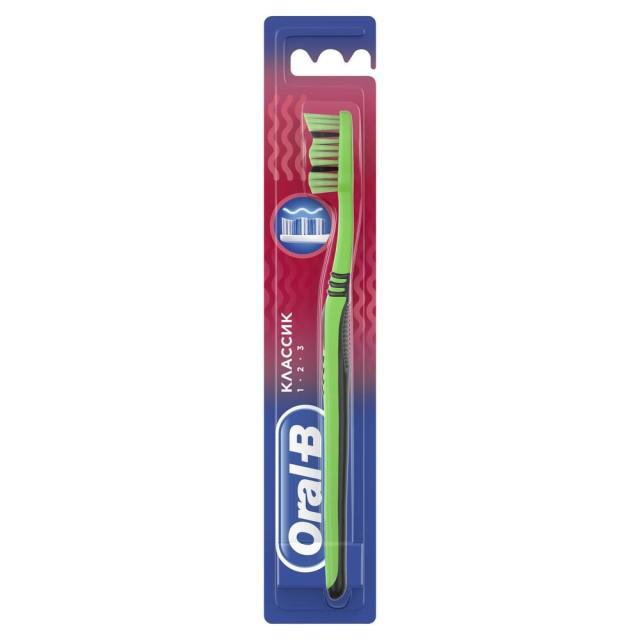 Орал Би зубная щетка 3Эффект Классик 40 средняя купить в Москве по цене от 75 рублей