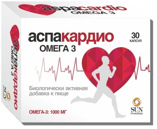 Аспакардио Омега-3 капсулы 1000мг №30 купить в Москве по цене от 0 рублей