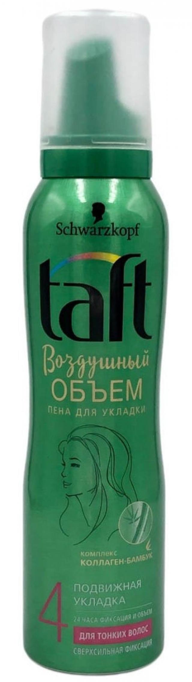 Тафт пена для волос Воздушный Объем 150мл купить в Москве по цене от 0 рублей