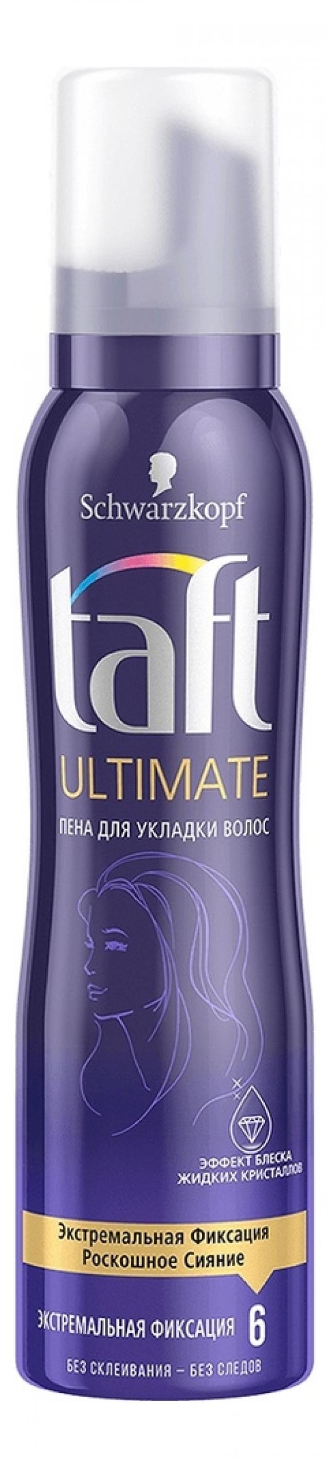Тафт пена для волос Роскошное Сияние 150мл купить в Москве по цене от 0 рублей