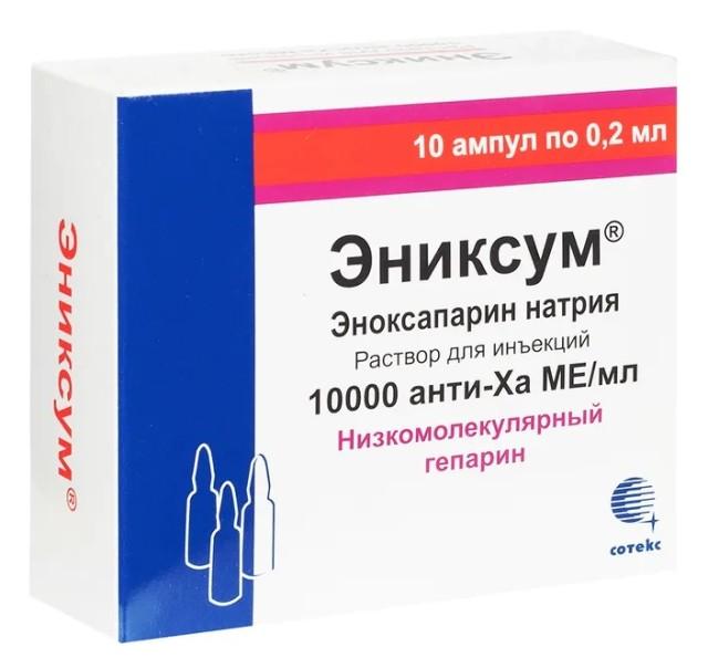 Эниксум раствор подкожно 10000 Анти-Ха МЕ/мл 0,2мл №10 купить в Москве по цене от 1691 рублей