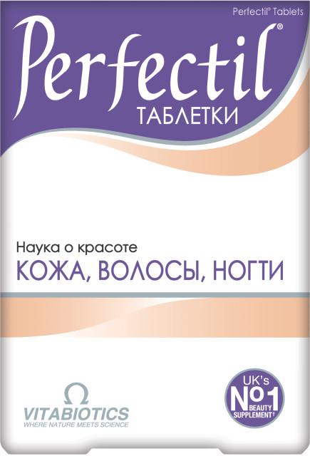 Перфектил таблетки №30 купить в Москве по цене от 747 рублей
