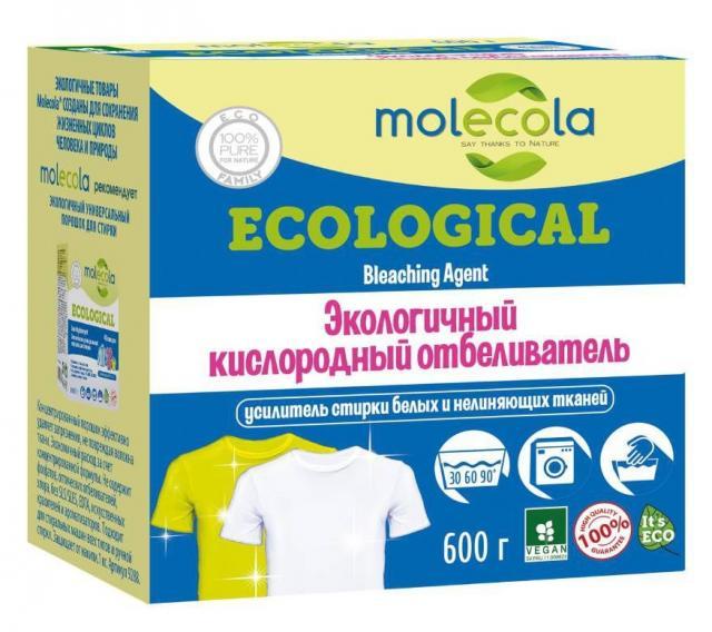 Молекула отбеливатель кислородный 600г купить в Москве по цене от 0 рублей