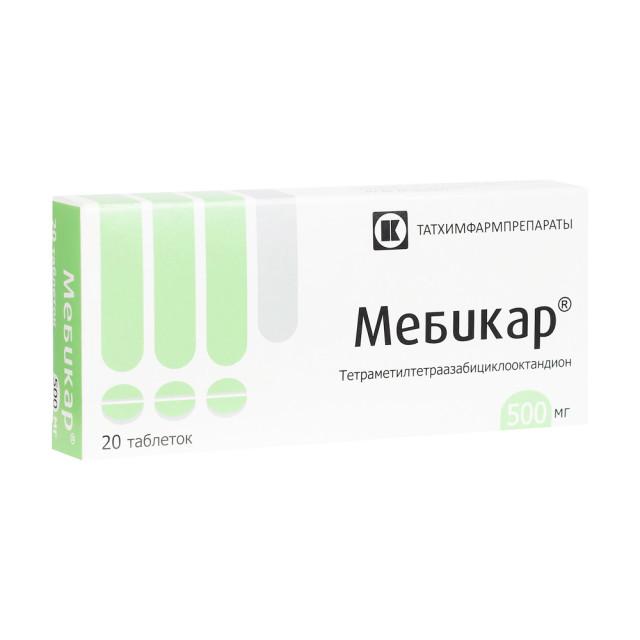 Мебикар таблетки 500мг №20 купить в Москве по цене от 630 рублей