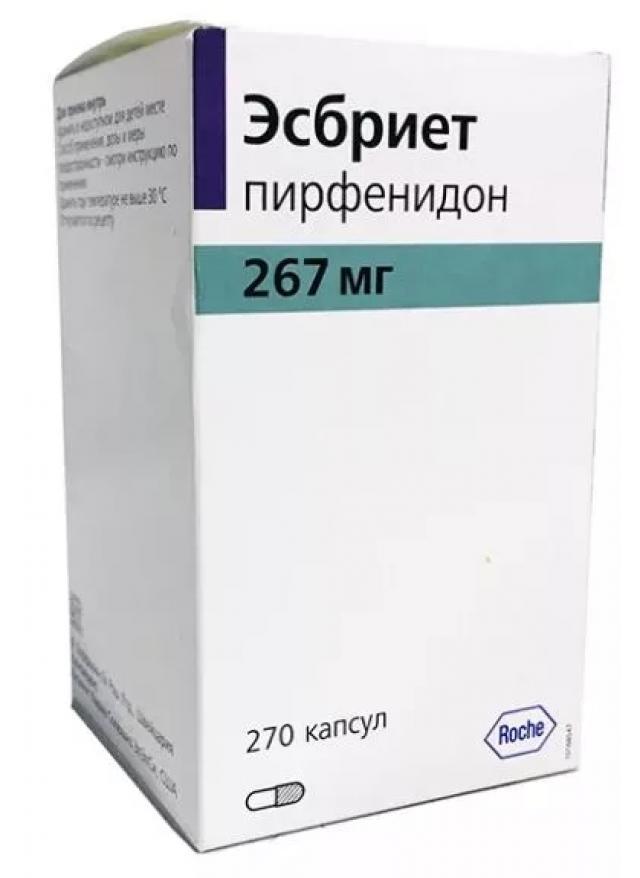 Эсбриет капсулы 267мг №270 купить в Москве по цене от 0 рублей