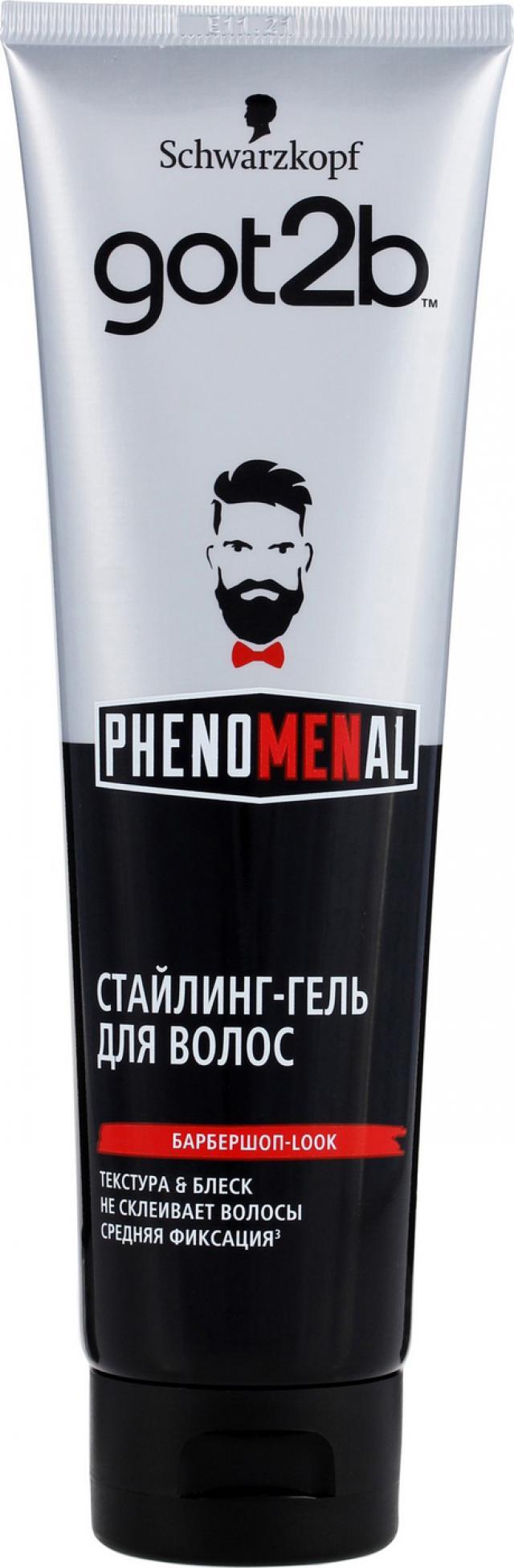 Гот2Би гель для волос ФеноМенал 150мл купить в Москве по цене от 0 рублей